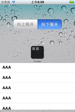 展开视图AnotherOpenFolder